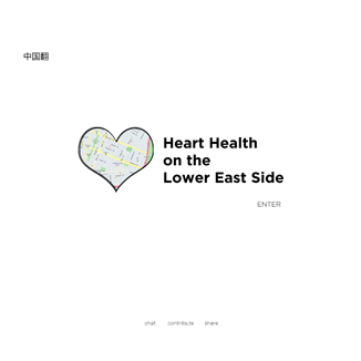 image of women's heart health website project